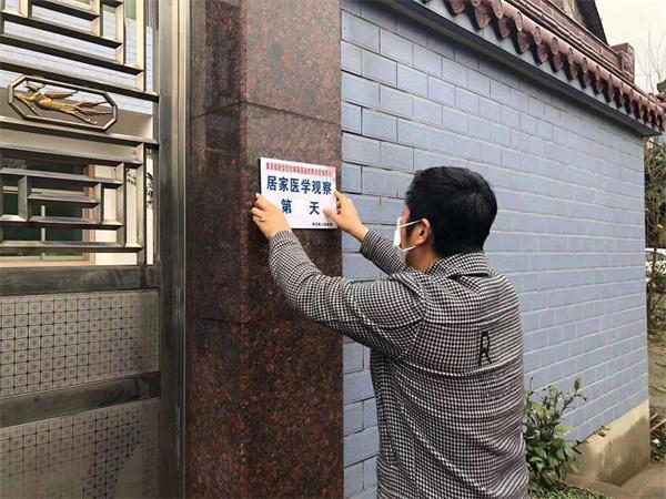 黄泽镇进一步做好新型冠状病毒感染的肺炎防控工作