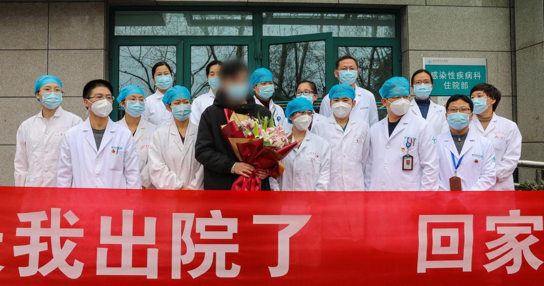 金东首例新冠肺炎患者治愈出院