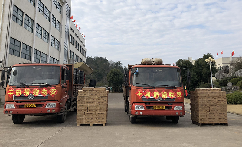 丰岛控股集团定向捐赠三千箱罐头