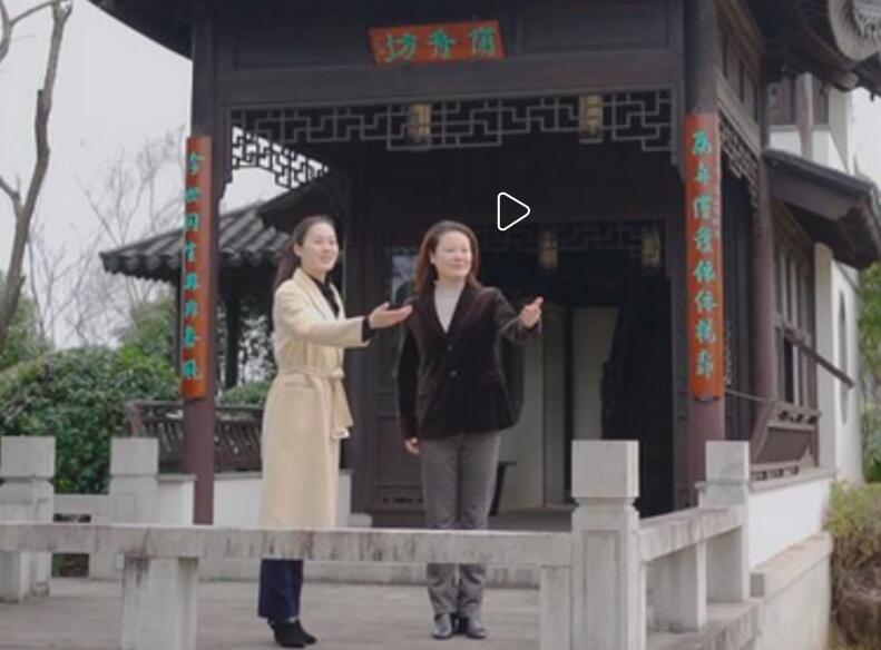 [视频]越剧版《众志成城 防控疫情》