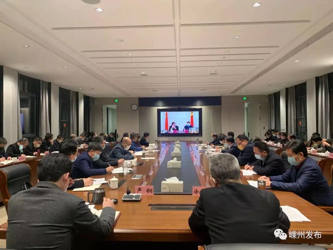 绍兴市召开疫情防控领导小组(扩大)会议