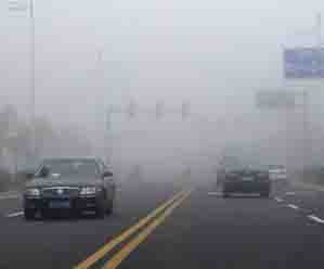 大雾来袭 降温在即