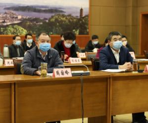 全市疫情防控与复工复产专题会议召开