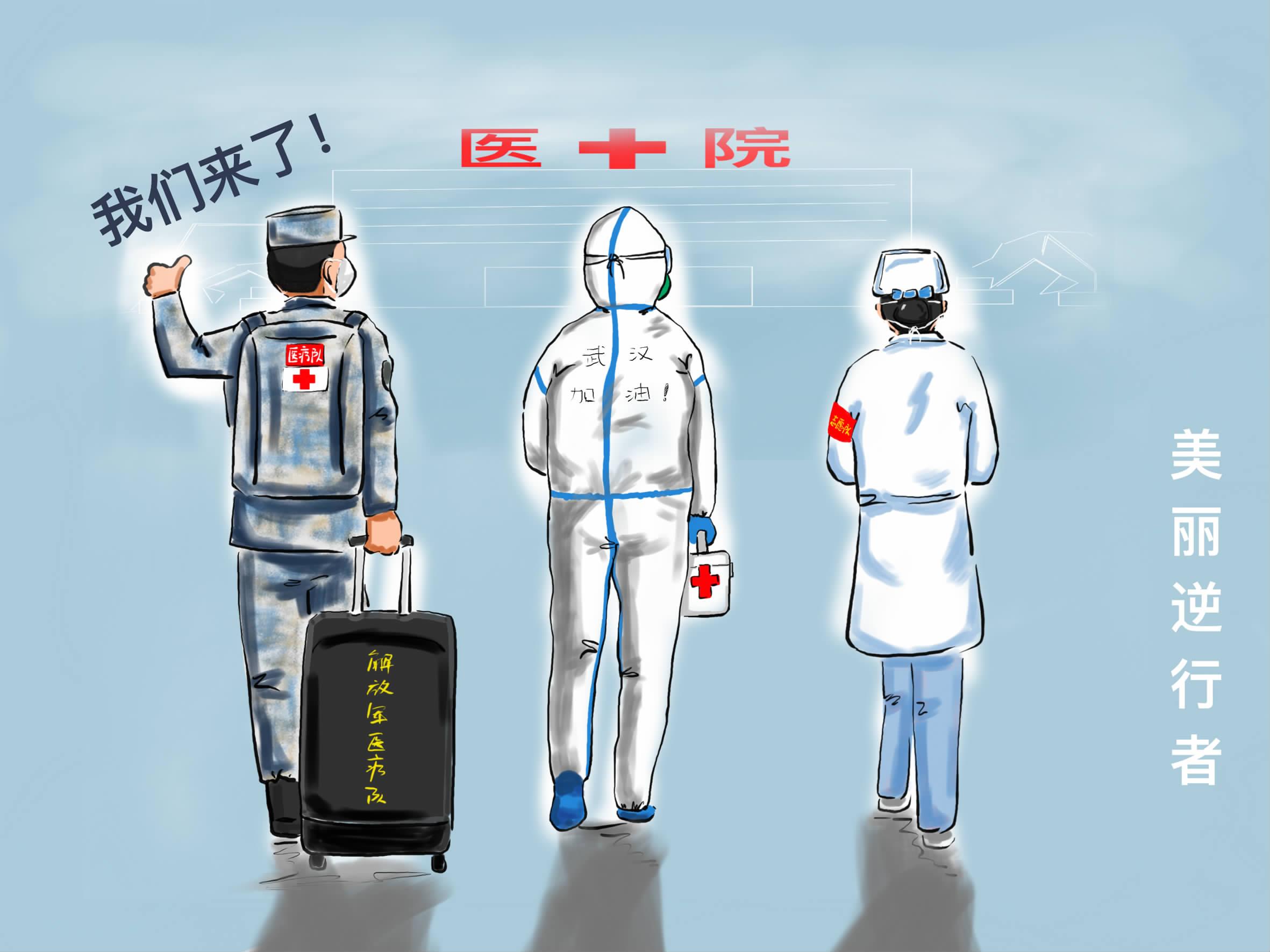 """桐乡法警手绘漫画,传递抗""""疫""""正能量"""