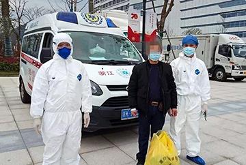 刚刚,庆元又1名新冠肺炎患者出院!累计出院5例,出院率超七成!