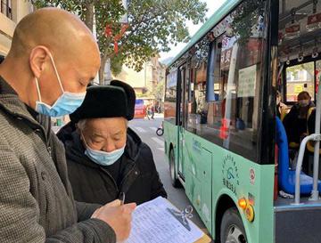 注意!今日起乘坐公交车要实名登记