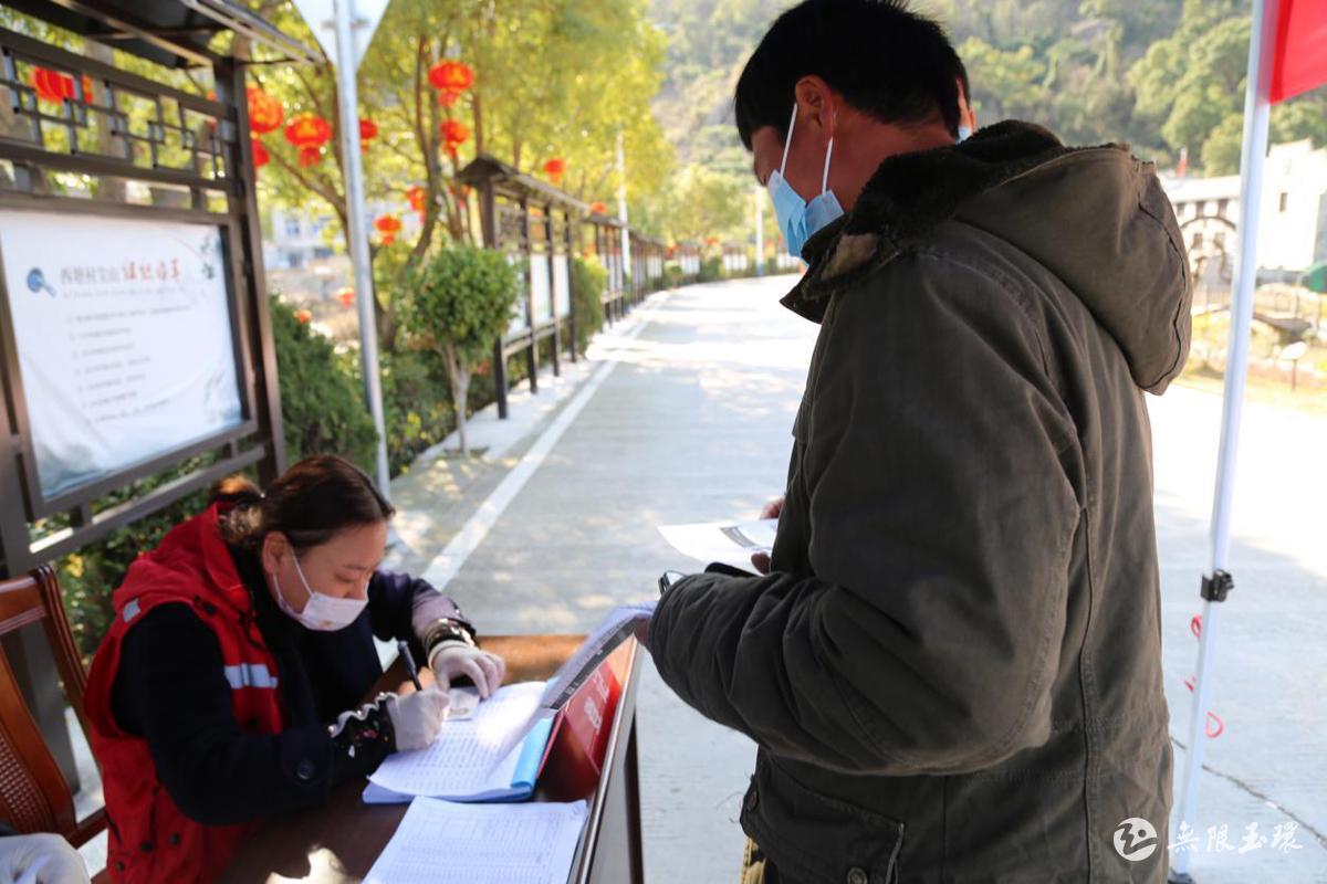 芦浦:一站式服务 温暖复工人员返程路