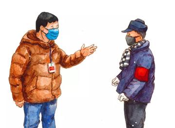 岭头乡疫情防控的一天#漫画版