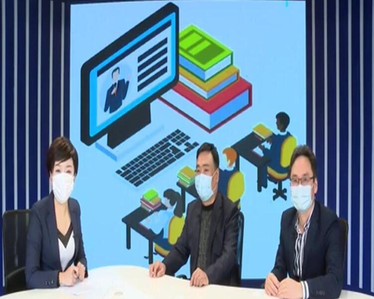 《新闻1+2》特别节目(三)借力网络:疫情下如何使用线上教育资源