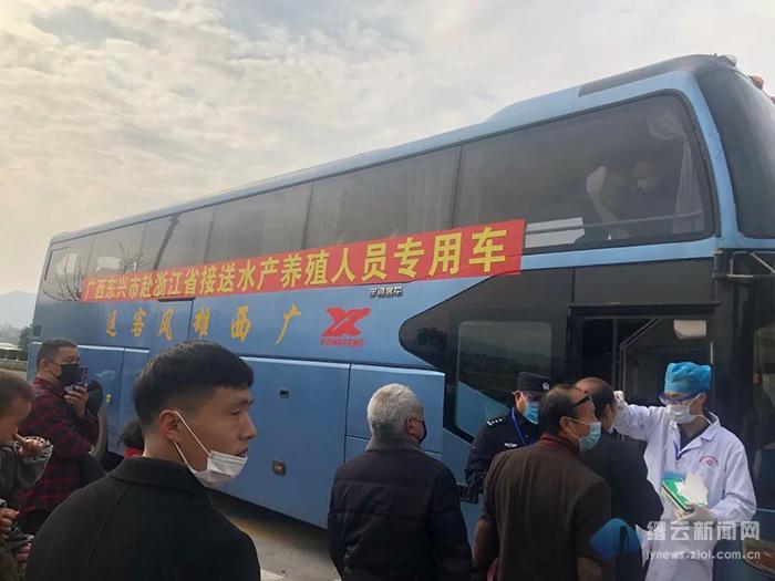 """缙云养殖户""""面子够大""""东兴市政府派专车来接"""