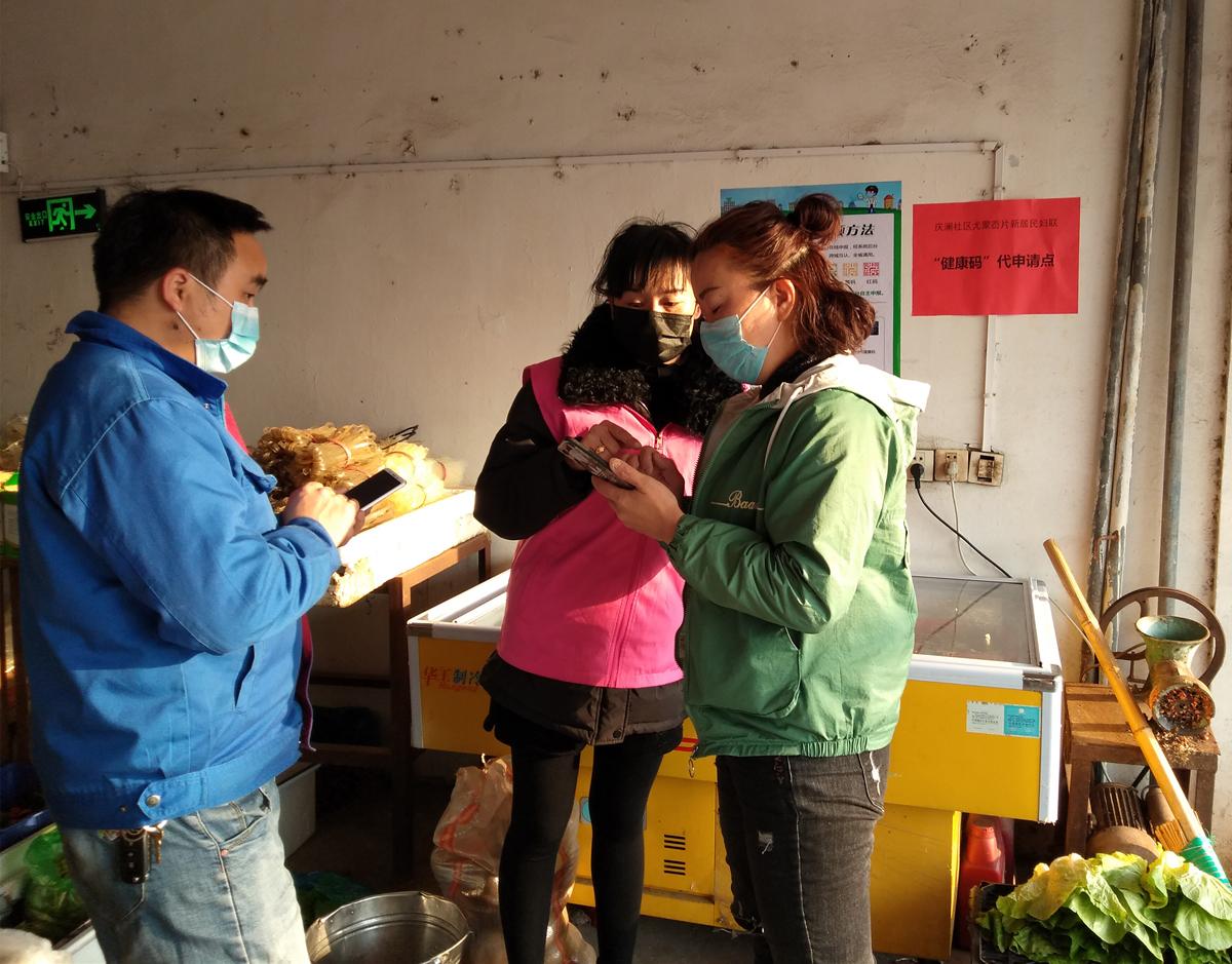大麦屿:贴心服务暖心怀 新居民妇联助力街道复工复产