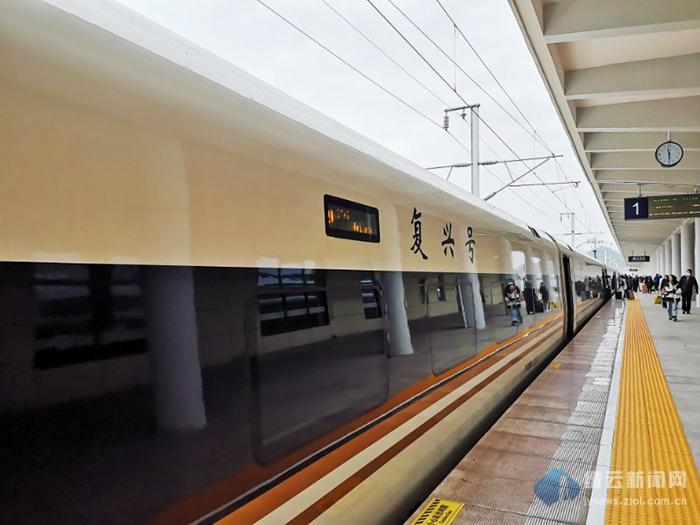 26日至28日高铁缙云西站增开列车