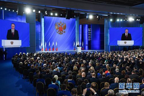 普京称将推迟俄宪法修正案全民公投