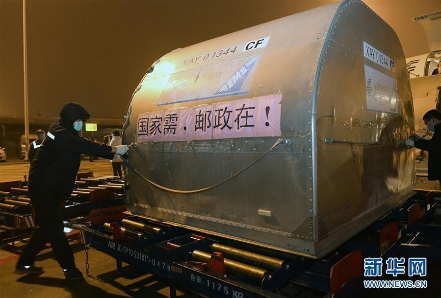 第二批16台ECMO设备运抵武汉