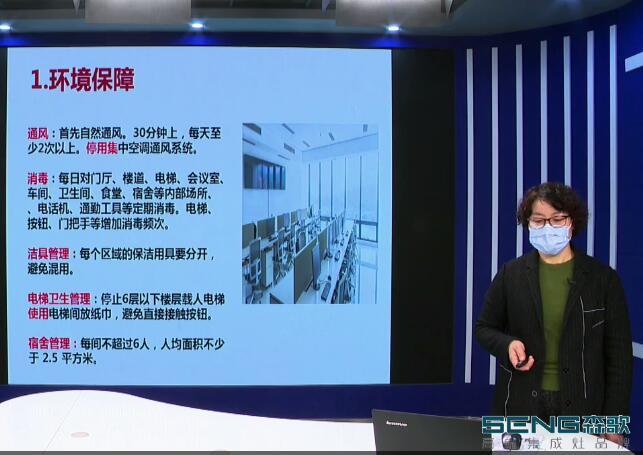 【回放】抗击肺炎网络直播课堂