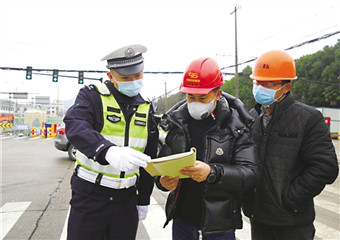确保道路安全施工