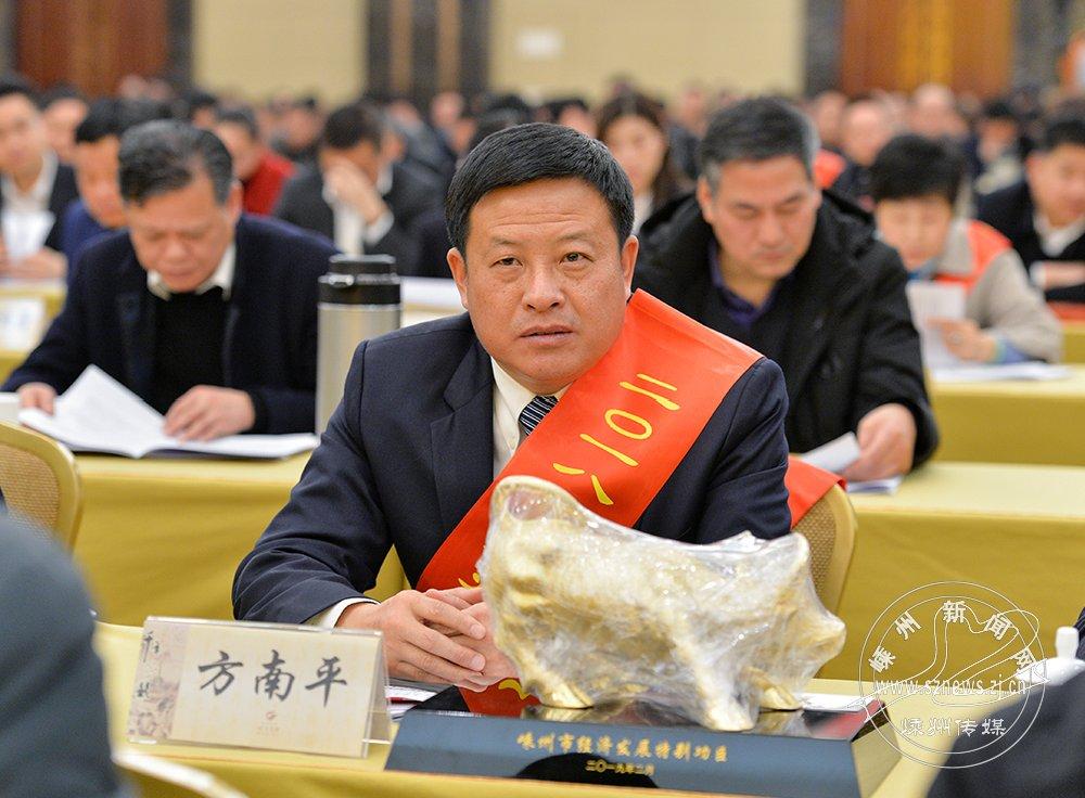 访经济发展特别功臣、浙江昂利康制药股份有限公司董事长方南平