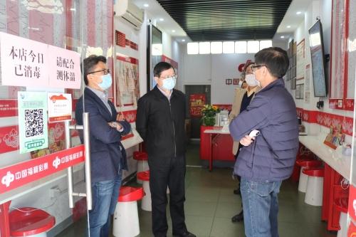 """俞志壯赴杭州市開展""""三服務""""活動 檢查指導福利彩票疫情防控和恢復銷售工作"""