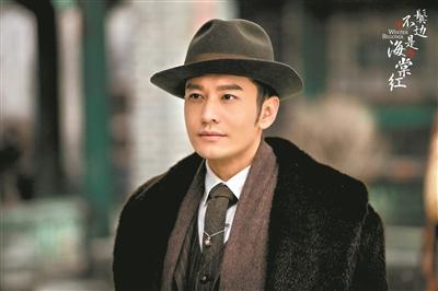 《鬓边不是海棠红》 黄晓明表演获赞