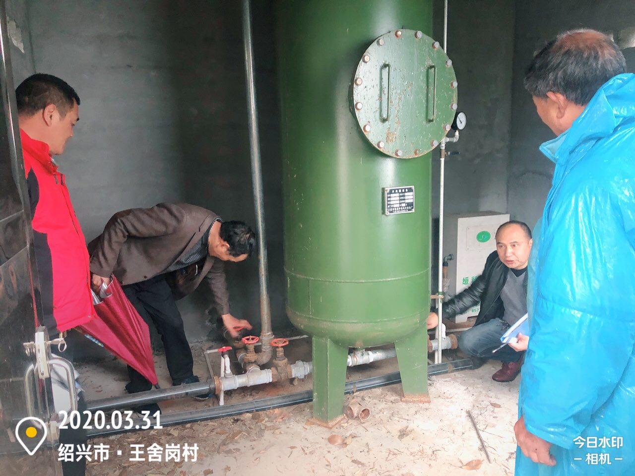 仙岩镇计划提升整改农村水厂
