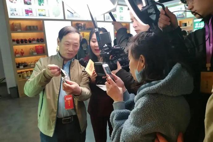 首届浙中云购物节启动 磐安生态产品受网友追捧