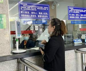 水路客运售票实行刷脸支付