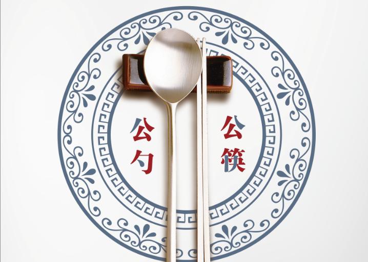 """""""筷""""乐常在"""