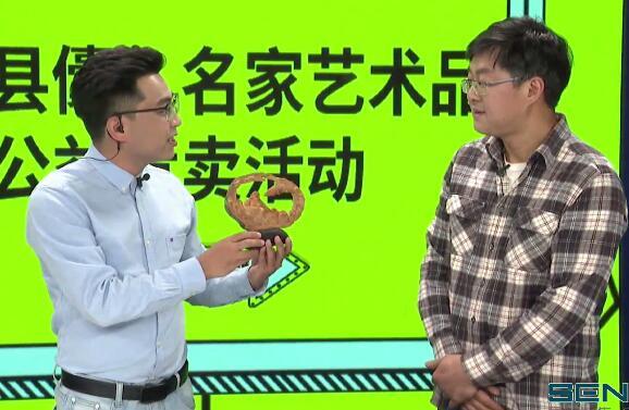 """【视频】""""嵊县儾""""名家艺术品公益竞卖活动"""