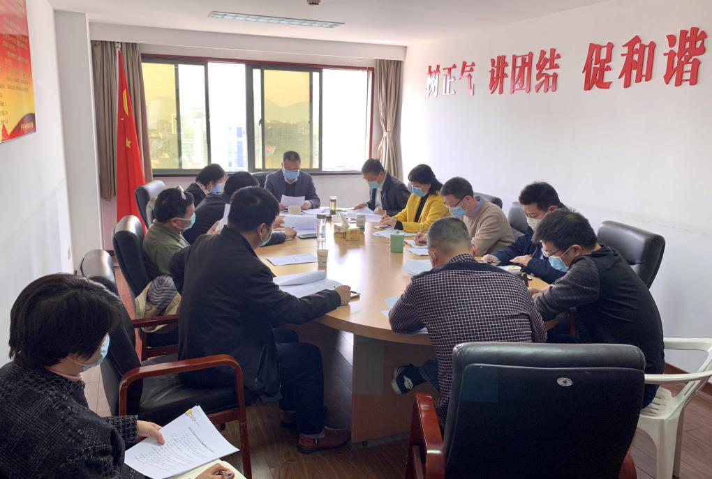 省作协召开2020年党风廉政建设工作会议