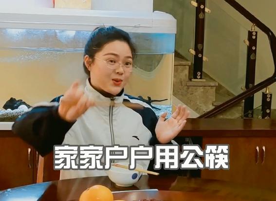 """為了勸家人用公筷 """"學習強國""""學霸變身喊麥""""MC"""""""