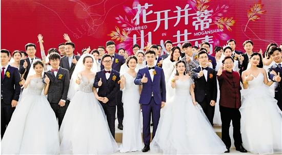 迟到的婚礼