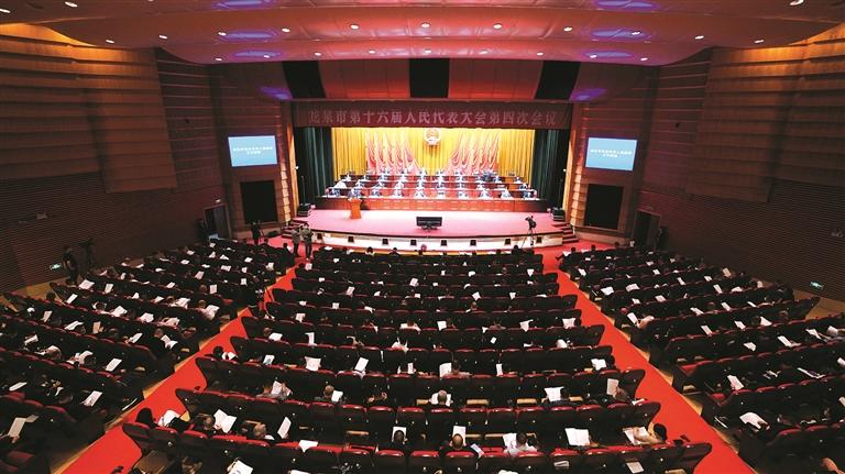 市十六届人大四次会议开幕