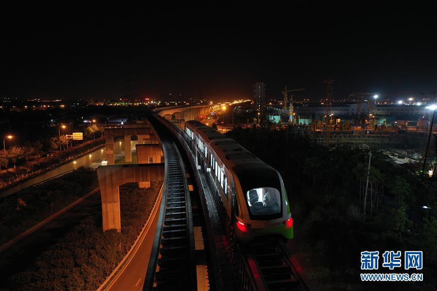 中国首列商用磁浮2.0版列车成功完成达速测试