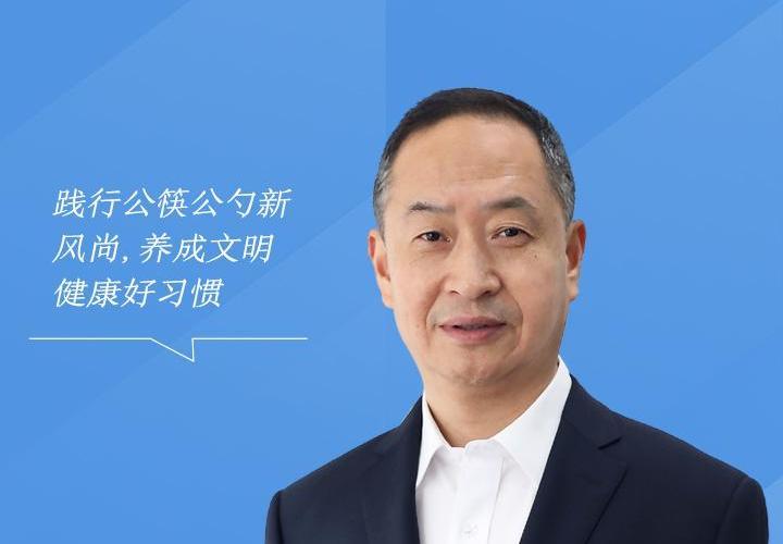 """温州全市文明系统15位负责人为""""公筷公勺""""代言"""