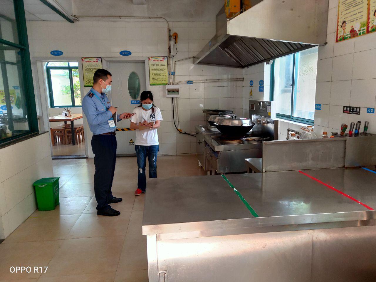 仙岩镇幼儿园:疫情防控安全检查