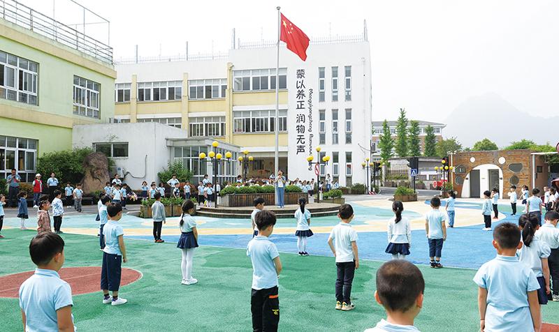 幼儿园大班顺利开学