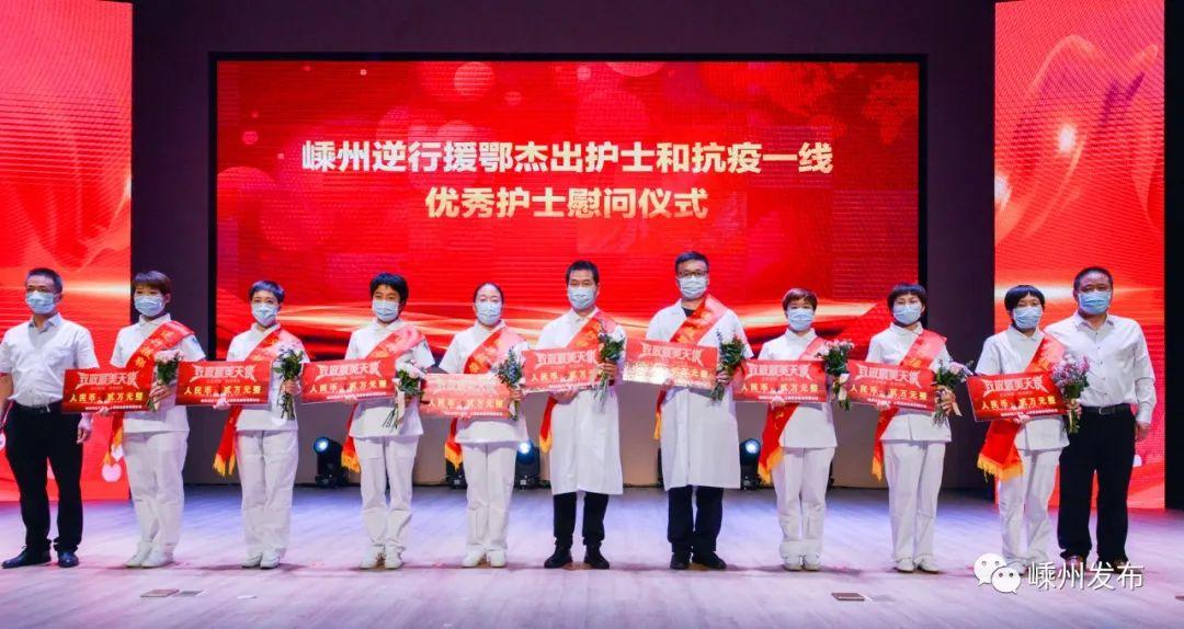 """我市举行庆祝""""5·12""""国际护士节活动"""