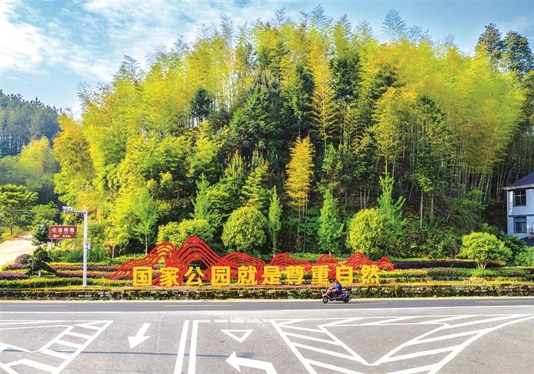 528国道(兰巨段)上关于国家公园的景观小品