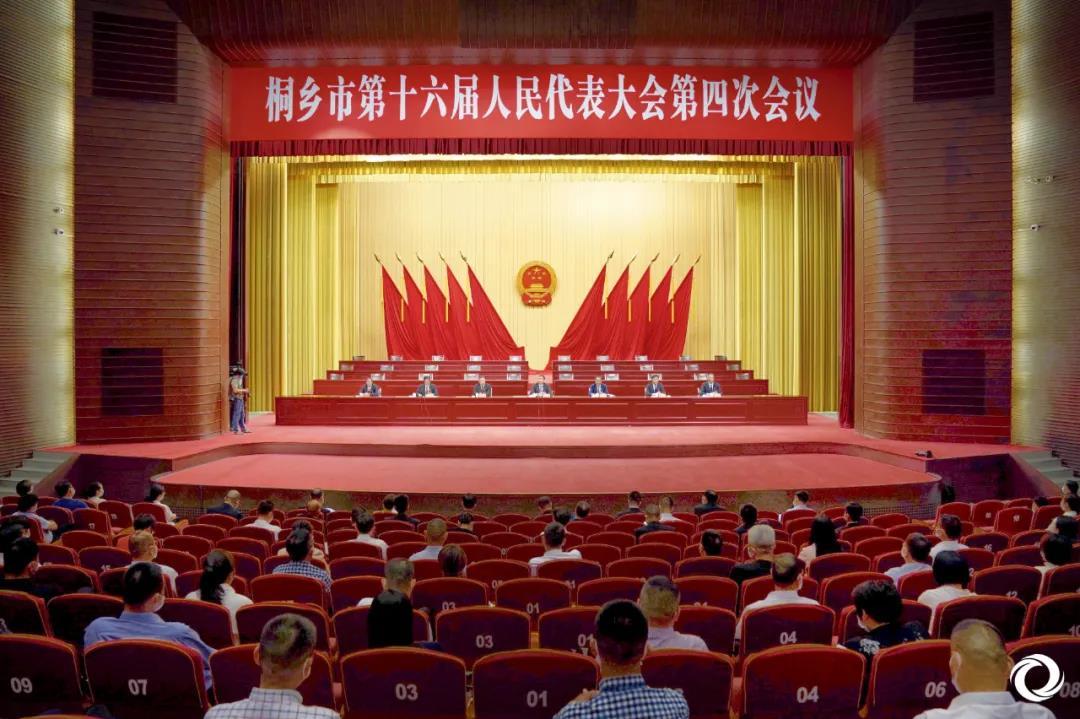 市十六届人大四次会议举行预备会议