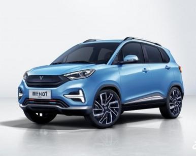 哪吒N01 2020款发布2款全新专属车色