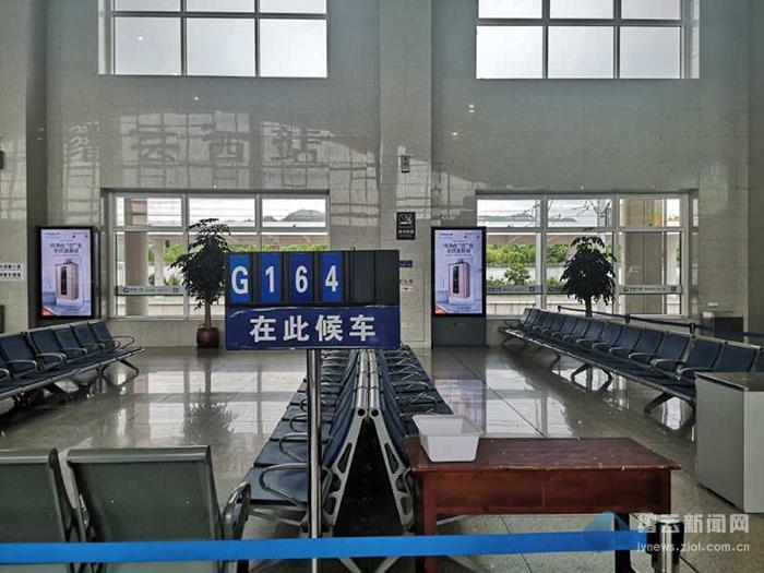 5月15日起 缙云西站部分列车实行二次安检