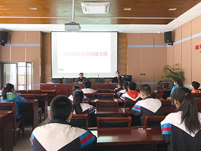 光南中学织密青少年心理防护网