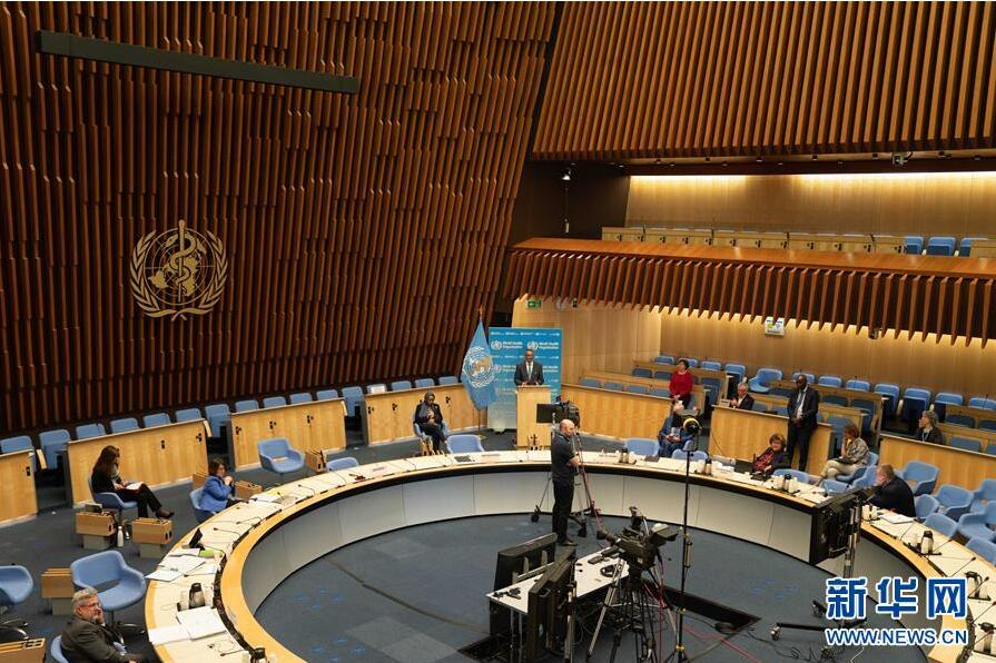 世卫大会开幕 谭德塞呼吁全球团结抗疫