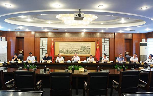 十四届市委第八十六次常委会会议召开