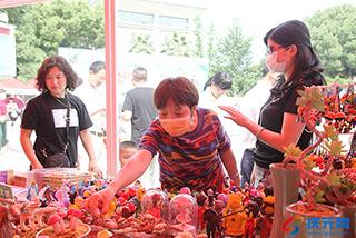 百山祖国家公园文化旅游消费月暨周末经济启动仪式举行