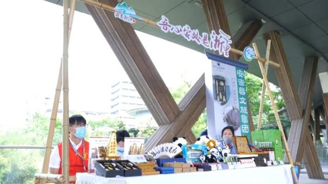 中国旅游日:文旅融合 美美与共