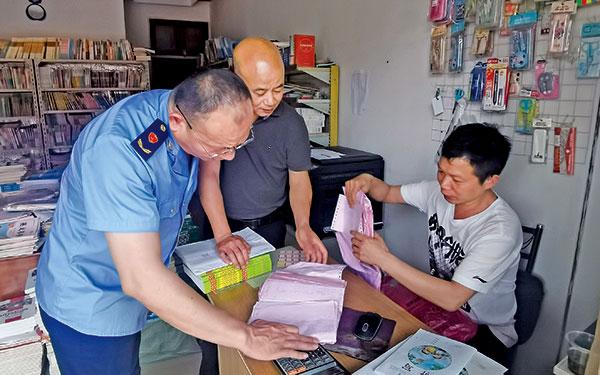 """江南街道开展""""护苗2020""""专项行动"""