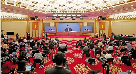 政协大会定于5月21日下午3时开幕