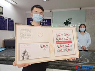 《众志成城·抗击疫情》特别邮票受市民热捧