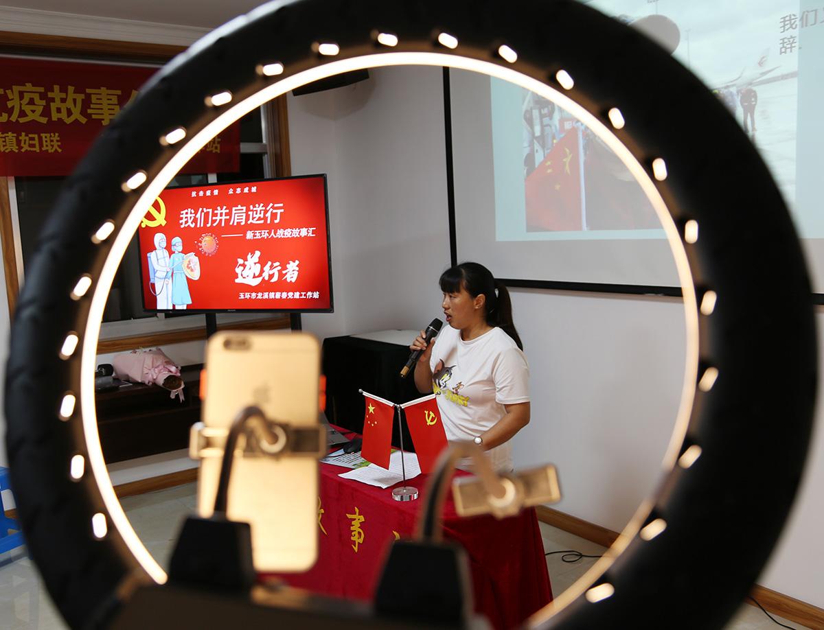 """龙溪:抖音直播新明升人战""""疫""""故事"""